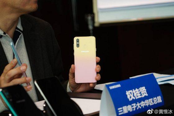 Samsung Galaxy A8s FE