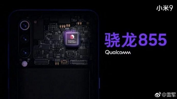 Xiaomi Mi Snapdragon 855