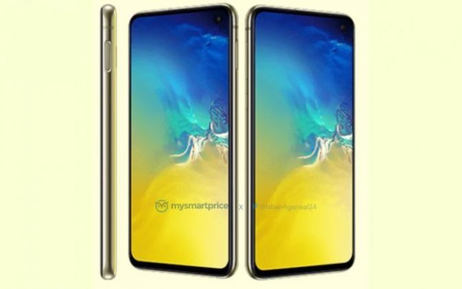 Samsung Galaxy S10e в желтом цвете