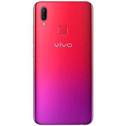 Красно-фиолетовый вариант