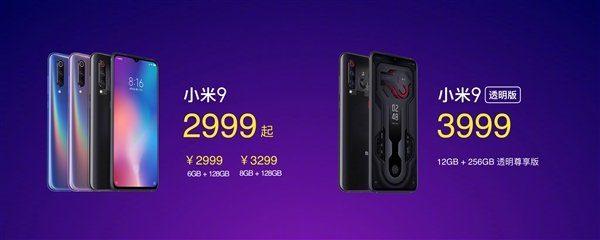 Цены Mi 9 и Mi 9 TE