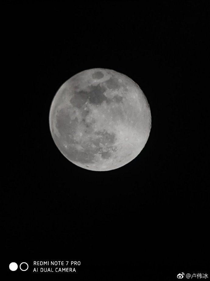 Снимок луны при приближении