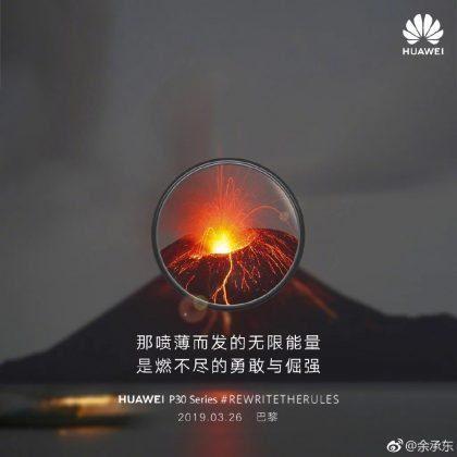 Зум извержения лавины