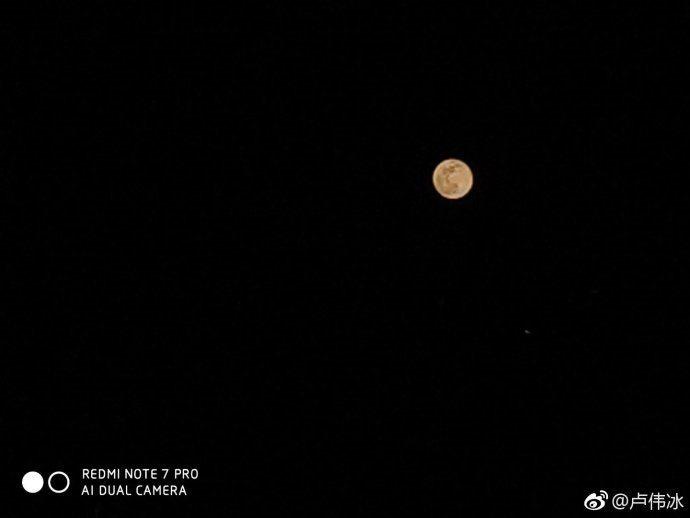 Снимок луны без линзы