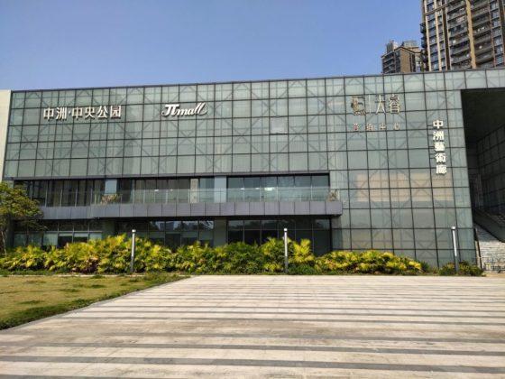 Снимок здания сделанный при помощи iQOO