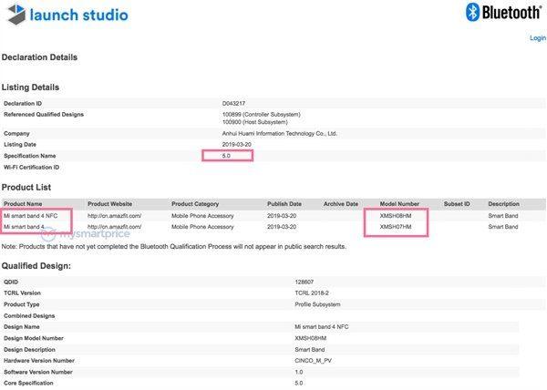 Сертификацию Bluetooth