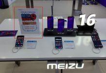 Цены на Meizu Note 9