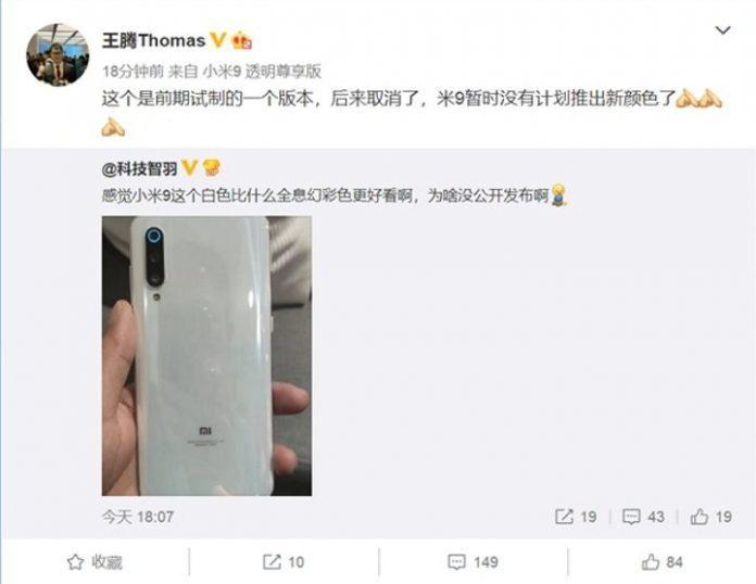 Xiaomi Mi 9 в белом цвете