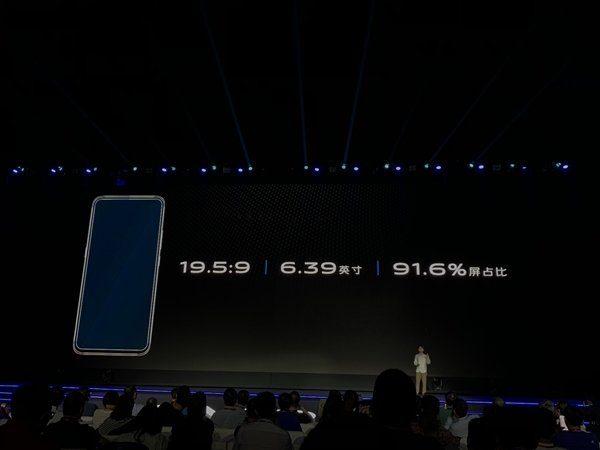 Размер дисплея X27
