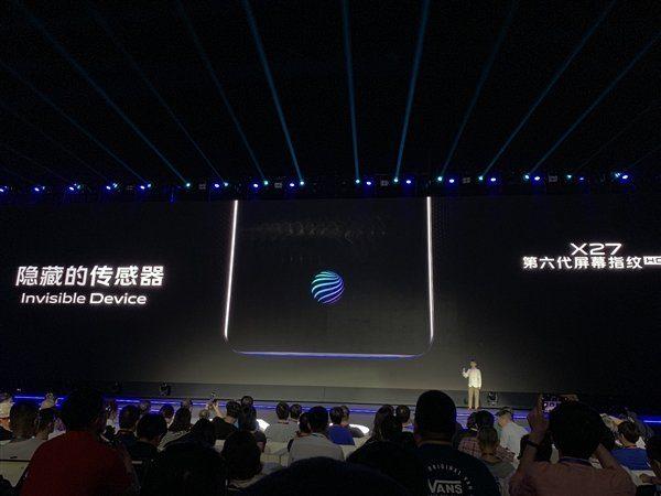 Сканер отпечатков пальцев встроен в дисплей