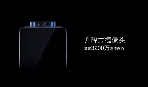 Фронтальная камера X27 Pro-2