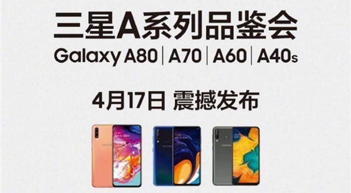 Samsung Galaxy A80,70,60,40s