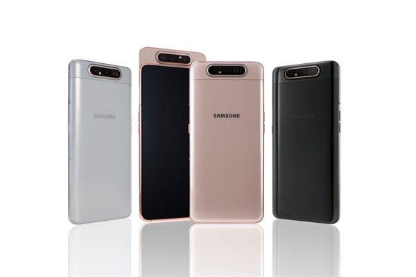 Galaxy A80 - задняя панель