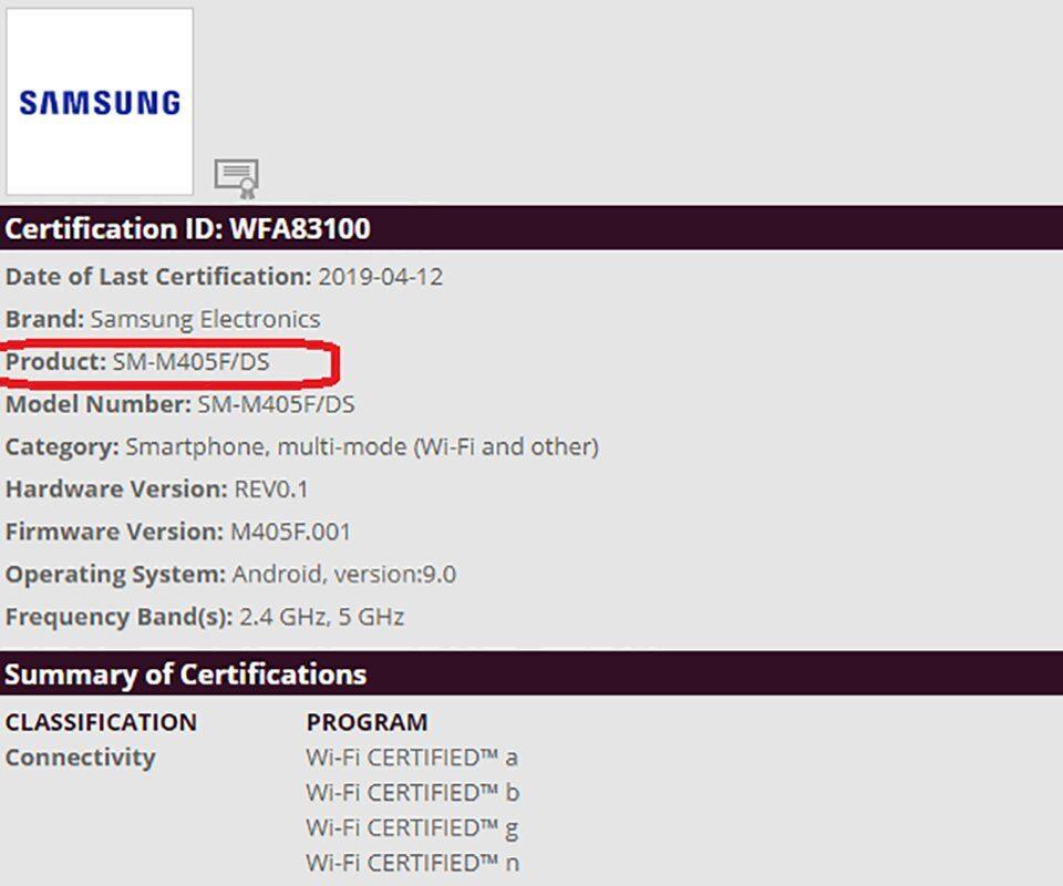 Galaxy M40 прошел сертификацию Wi-Fi