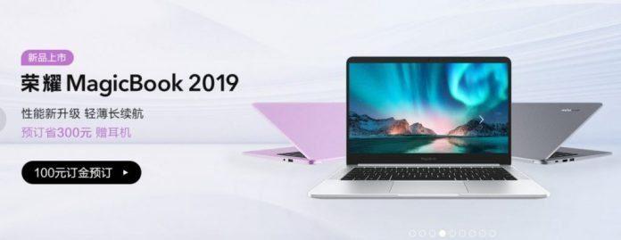 Honor MagicBook 2019