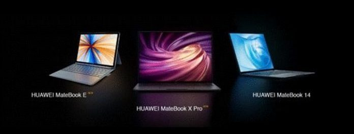 Huawei MateBook E и 14 и X Pro