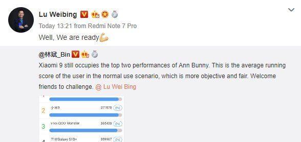 Ответ Лу Вейбинга