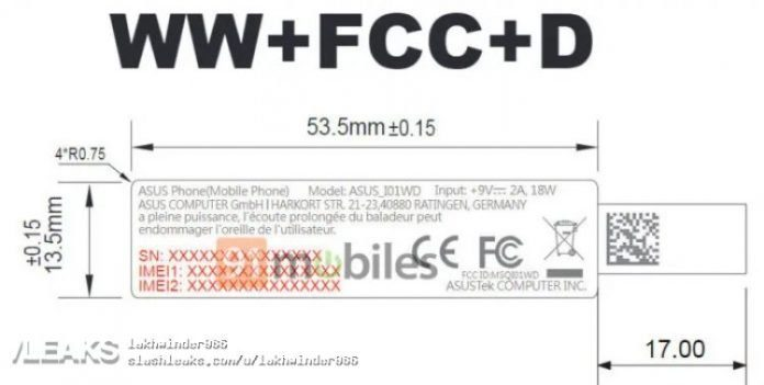ASUS ZenFone 6Z прошел сертификацию FCC