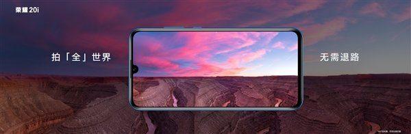 Фронтальная панель смартфона