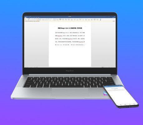 Редактировать файл можно на обоих устройствах