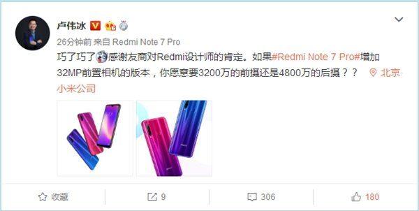 Сравнение Honor 20I и Redmi Note 7 Pro