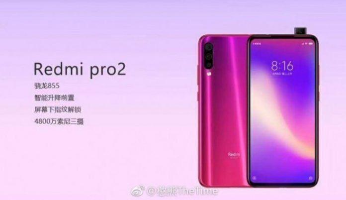 Redmi Pro 2