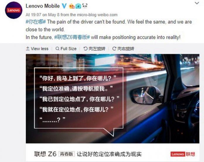 Lenovo Z6 Youth Edition (Lite)