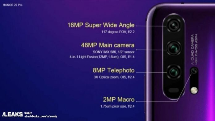 Honor 20 Pro - спецификации камер