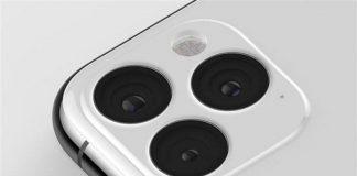 iPhone XI - основная камера