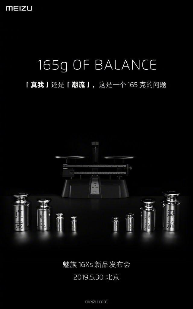 Сколько весит Meizu 16Xs