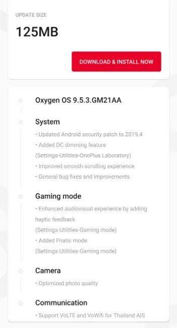 OnePlus 7 Pro получил первое обновление