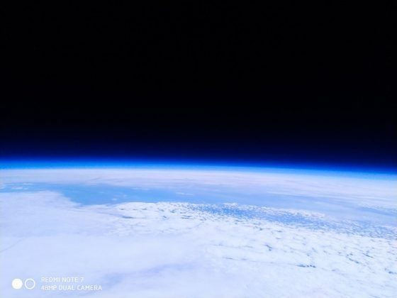 Еще один снимок земли