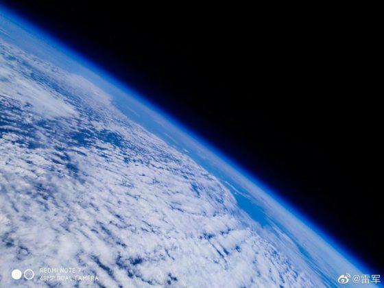 Снимок земли сделанный Redmi Note 7 с космоса