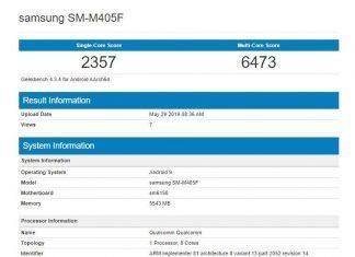 Samsung Galaxy M40 в Geekbench