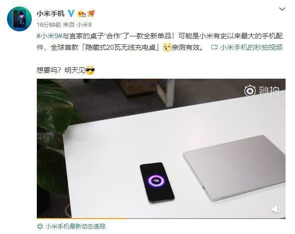 Xiaomi объединилась с IKEA