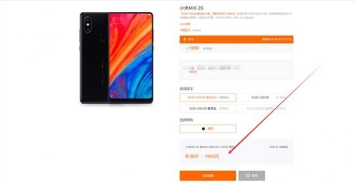 Xiaomi Mix 2s упал в цене