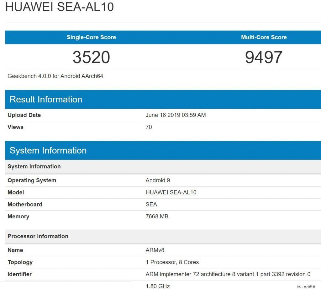Тест Huawei Nova 5 Pro в Geekbench