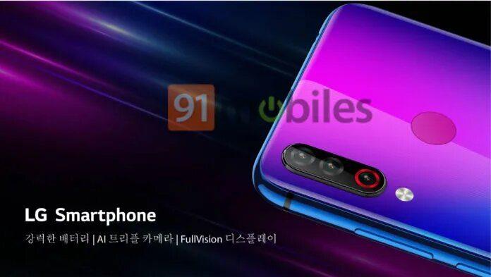 LG готовит смартфон с тройной камерой