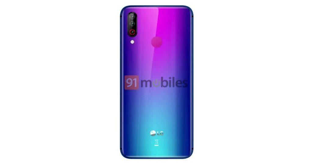 Задняя панель смартфона от LG