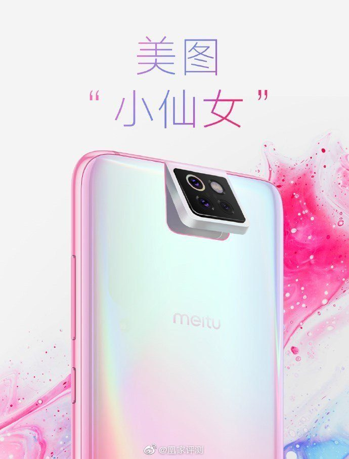 Рендер смартфона Xiaomi и Meitu