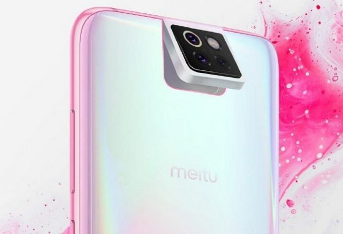 Xiaomi создают с Meitu женский телефон