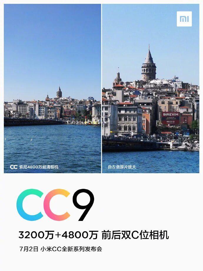 Основная камера в Xiaomi Mi CC9