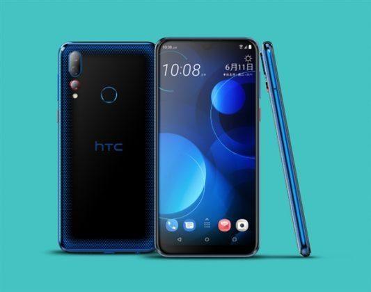 HTC Despire U19 Plus в черном градиентном цвете