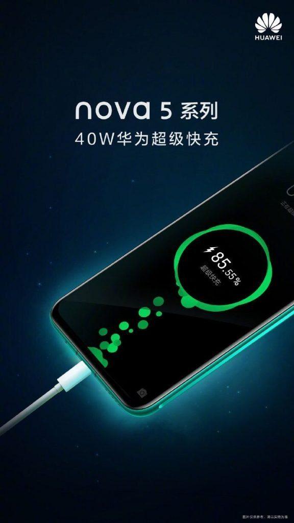 Huawei Nova 5 - быстрая зарядка