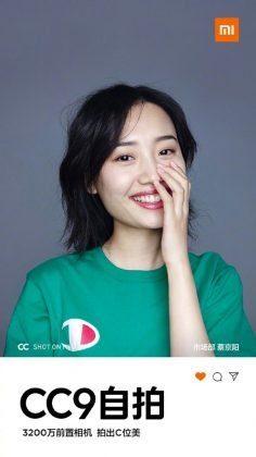 Фотографии сотрудниц Xiaomi сделанная при помощи фронтальной камеры