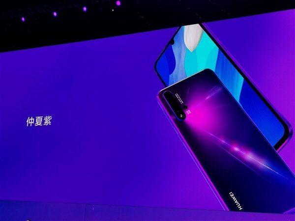 Смартфон в фиолетовом цвете