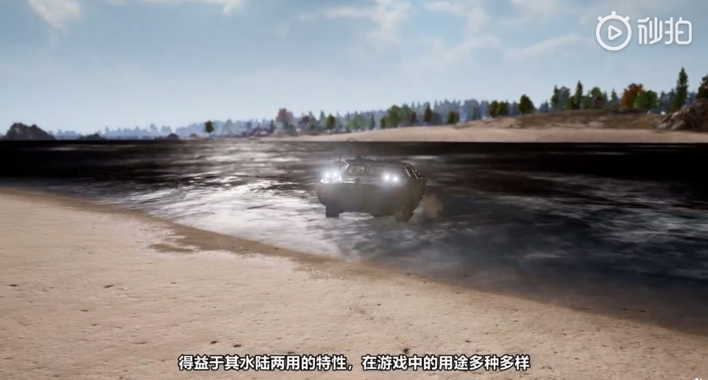 Автомобиль амфибия