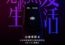 Xiaomi Mi Band 4 - дата презентации