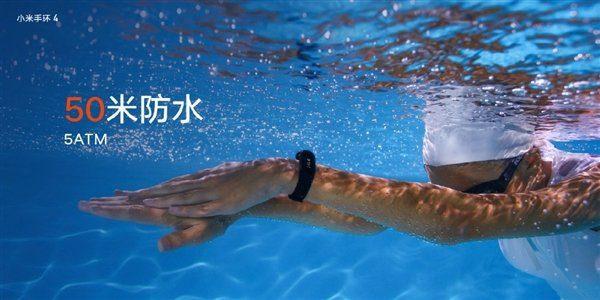 Погружение на глубину до 50 метров