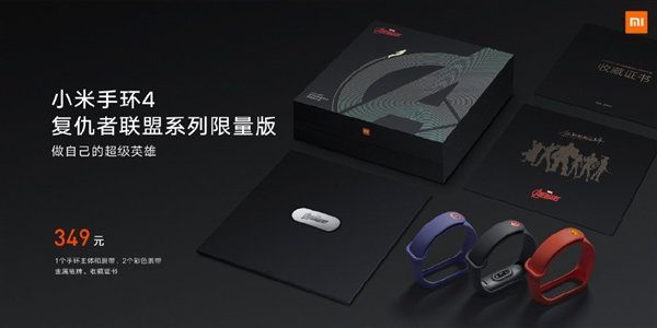 Xiaomi Mi Band 4 Avengers